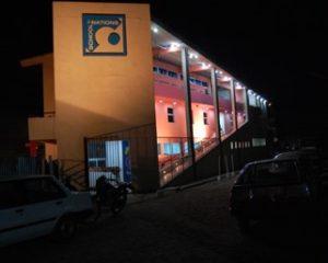 School Of Nations Building